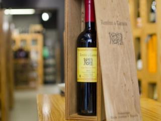 Vadevins-GrupoGastronou-Enoteca-Alicante-vino